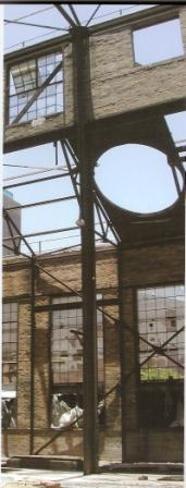 circular motif