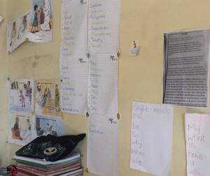 Learning materials on the wall